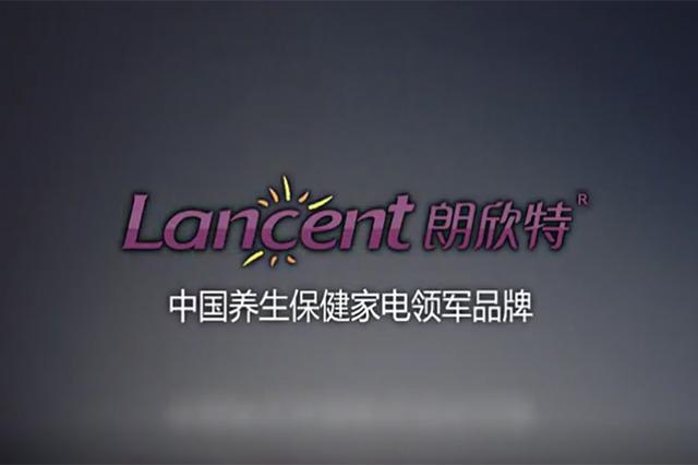 lancent郎新特减肥动画宣传片