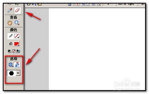 动画制作:工具组