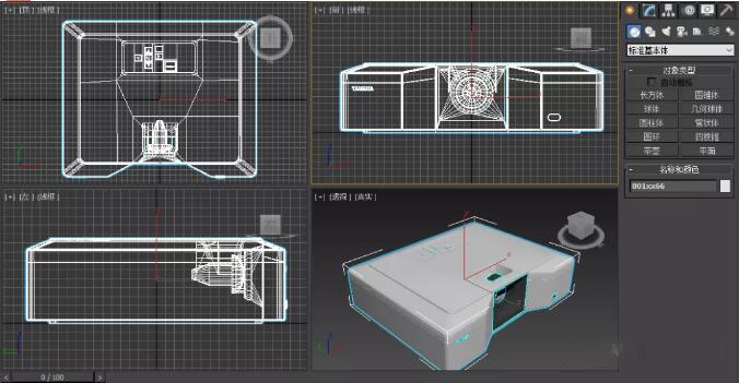 下载一个投影机模型文件