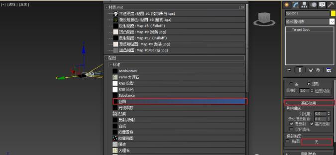选择视频AVI格式的视频文件