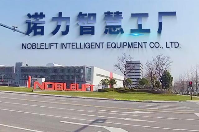 诺力工厂VR视频